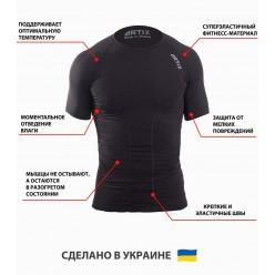 Компрессионная футболка ARTIX Fit-Elite
